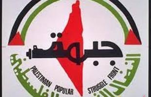 النضال الشعبي تدعو الشعب الفلسطيني في كافة أماكن تواجده لأوسع مشاركة فاعلة الثلاثاء