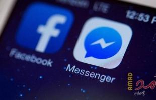 """""""فيسبوك"""" يعلن إصلاح الأعطال في منصاته ويكشف السبب!"""