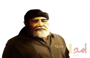 هيئة الأسرى: الأسير فؤاد الشوبكي بصحة جيدة ونطالب بتوخي الدقة في نقل أخباره