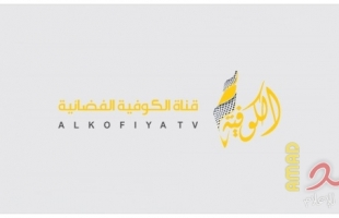 """للتأكد من سلامة الطاقم..إدارة قناة """"الكوفية"""" تقرر إلغاء كافة برامجها بغزة السبت"""