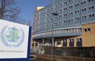 """نيابة """"الجنائية الدولية"""" ترحب بقرار إعلان المحكمة ولايتها على الأراضي الفلسطينية"""
