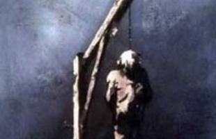 الأمم المتحدة تدين إعدامًا جديدًا في إيران لمحكوم كان قاصرًا عند ارتكاب جريمته