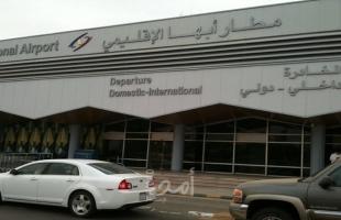 التحالف العربي: عمل إرهابي استهدف مطار أبها السعودي ويكشف التفاصيل