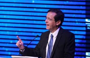 إسحاق هرتسوغ يؤدي اليمين الدستورية كرئيس لإسرائيل أمام الكنيست