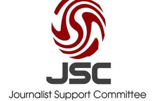 """لجنة دعم الصحفيين تدعو """"أشتية"""" لدعم الصحفيين والمؤسسات المحلية في غزة"""