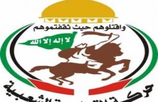 حركة المقاومة الشعبية : هدم منزل عائلة ابو حميد بمخيم الامعري برام الله لن يوقف المقاومة