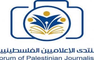 منتدى الإعلاميين الفلسطينيين يستهجن استمرار محاكمة السلطة للصحفي عبد الرحمن ظاهر