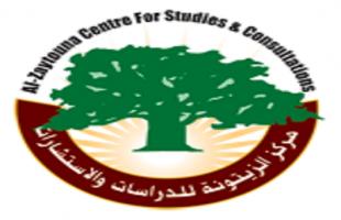 مركز الزيتونة يعقد حلقة نقاش لتقييم تطورات القضية الفلسطينية في سنة 2020 واستشراف مساراتها المتوقعة في سنة 2021