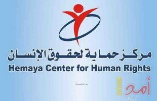 حماية يحذر من نوايا سلطات الاحتلال اعتبار أموال الأسرى أموال محظورة