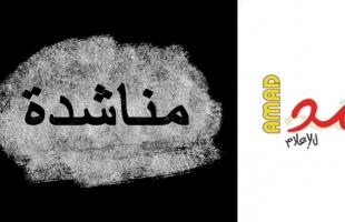 والد المريض الشاعر يناشد عباس والجهات المسؤولة بضرورة الموافقة بإصدار تغطيه لسفر ابنه للعلاج