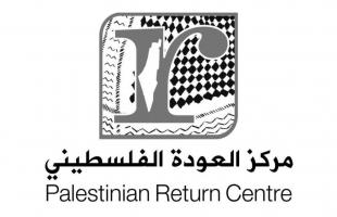 مركز العودة يتابع طرح قضية حق العودة في مقر الأمم المتحدة في جنيف