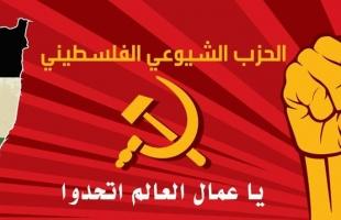 الحزب الشيوعي يدين العدوان على قطاع غزة