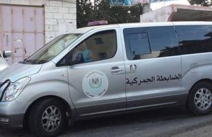 ضبط نحو 2 طن لحوم مجمدة غير صالحة للاستهلاك الآدمي في محافظة قلقيلية