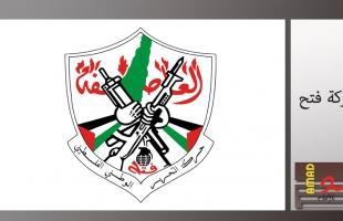 """فتح تدعو لمواجهة مخاطر """"كورونا"""" وتذليل العقبات أمام انجاز الوحدة الوطنية"""