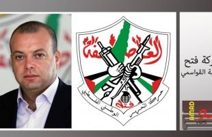 """القواسمي: """"فلسطين اولا"""" كلمة السر في معادلة الوحدة الوطنية"""