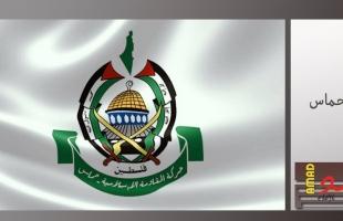 قوى فلسطينية: اتفاق أوسلو أدخل القضية الفلسطينية في متاهة العبثية السياسية