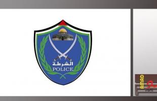الشرطة: مقتل شاب وإصابة ثلاثة آخرين في شجار بمخيم بلاطة