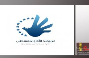 الأورومتوسطي يدعو لتخصيص حصة لذوي الإعاقة ضمن اللاجئين بسبب المناخ