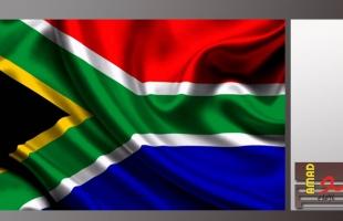 برلمان جنوب إفريقيا: خطة الضم الإسرائيلية تذكرنا بحقبة الفصل العنصري