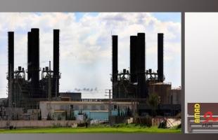 """كهرباء غزة تعلن فصل مفاجئ لخطي """"بغداد والقبة"""" المغذيان لمحافظة غزة"""