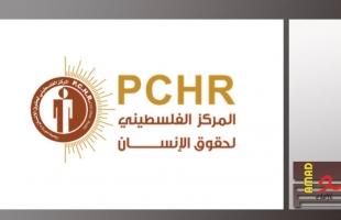 """""""المركز  الفلسطيني"""" يختتم سلسلة اجتماعات مع مسؤولين أوروبيين في العاصمة البلجيكية"""