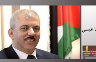 عيسى: هجرة العقول من وطننا استنزاف يتعرض له مجتمعنا الفلسطيني