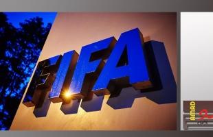 """تصنيف الـ""""فيفا"""".. بلجيكا تحافظ على الصدارة وفرنسا تتراجع"""