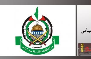 """حماس تدين اغتيال """"محمد جرار"""" في لبنان"""