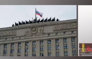 الدفاع الروسية: قلقون إزاء تقارير عن نقل إرهابيين من الشرق الأوسط إلى قره باغ