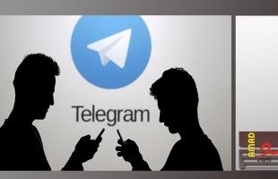 """""""تلغرام"""" يتيح للمستخدمين نقل محادثات واتساب إليه"""