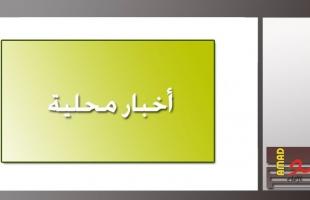 وزير الاتصالات والسفير الأردني يبحثان التعاون في البريد والمعلوماتية