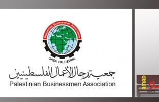 جمعية رجال الأعمال الفلسطينيين تهنئ مصر بالذكرى الـ(46) لانتصار أكتوبر