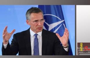 الأمين العام لحلف الناتو: لا قرار بشأن انسحاب الحلف من أفغانستان