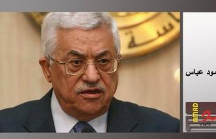 """""""الرئيس محمود عباس"""" يهنئ نظيره """"المونتينيغروي"""" بالعيد الوطني"""