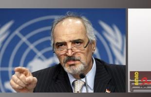 الجعفري: مزاعم النظام التركي لتبرير عدوانه تؤكد حالة الانفصام التي يعاني منها