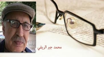 ظاهرة العجز العربي على هزيمة الكيان