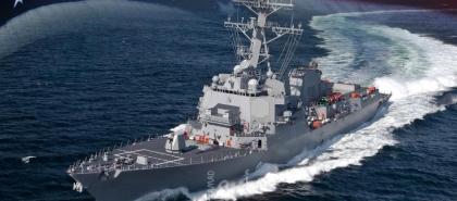 """الأسطول الأمريكي يتسلم فئة جديدة من المدمرة الصاروخية """"أرلي بارك"""""""