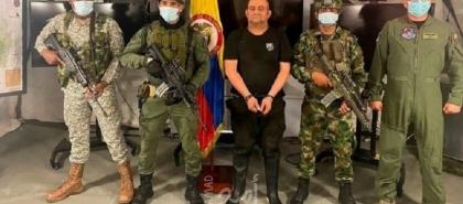 القبض على أخطر زعيم عصابة قتل وتهريب المخدرات في كولومبيا