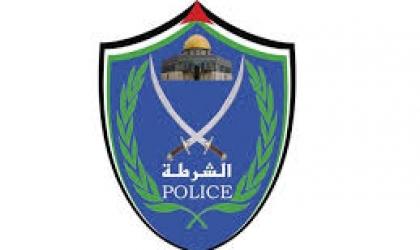 الشرطة تعلن عن بدء تسجيل لأكاديمية الشرطة