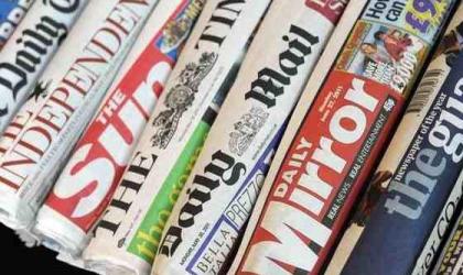 أبرز عناوين الصحف الدولية 16/1/2020