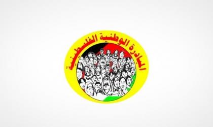 """المبادرة الوطنية تحذر من ارتفاع الإصابات والوفيات بـ""""كورونا"""" في قطاع غزة"""