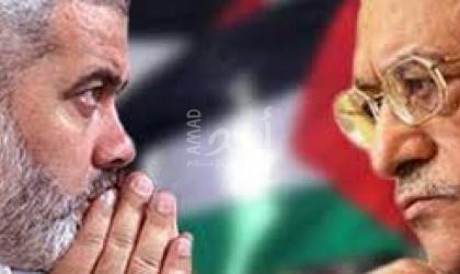 فورين بوليسي: الفلسطينيون يئسوا من عباس ويعرفون مساوئ حماس