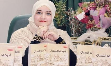 الشّعلان تشارك في حفل توقيع كتارا في الأردن
