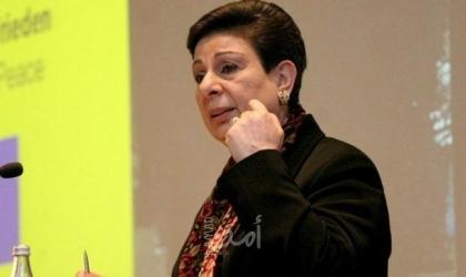 عشراوي: قضية الأسير أبو دياك تستدعي من العالم التحرك العاجل لإيجاد حل جذري لقضية الأسرى
