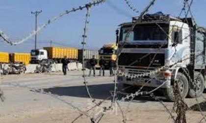 تشترط إعادة المسروقات.. سلطات الاحتلال تمنع إدخال معدات لشركات الاتصالات بغزة