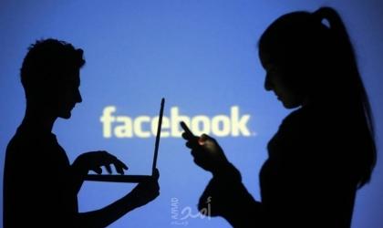 فضيحة أمنية..فيسبوك تتهم المخابرات الفلسطينية بالتجسس على صحفيين ومعارضين