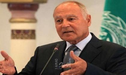 أبو الغيط يرحب بتفعيل اتفاق الرياض لمعالجة الأزمة في اليمن