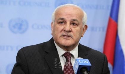 منصور يبعث برسائل متطابقة للهيئات الأممية حول التصعيد الإسرائيلي بالأراضي الفلسطينية المحتلة