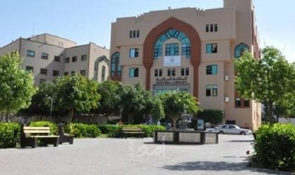 إعلان مهم من الجامعة الإسلامية بشأن العام الدراسي الجديد وطبيعة الدوام