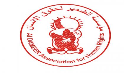 مؤسسة الضمير تحذر من انهيار الأوضاع الاقتصادية وتنذر بتداعيات كارثية في قطاع غزة